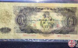 1953年10元纸币最新价格,195年10元纸币价格一览表