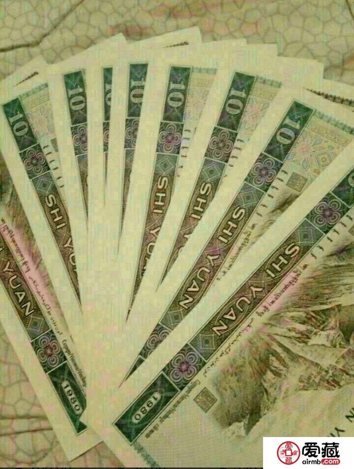 第四套人民币80版10元价格,第四套人民币80版10元最新价格表