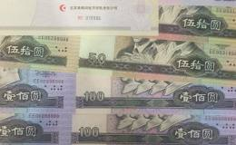 第四套人民幣連體鈔價格,第四套人民幣連體鈔最新價格一覽表