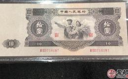 哪里回收53版10元人民幣?53版10元人民幣回收價格是多少?