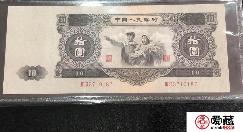 第二套十元激情电影币价格
