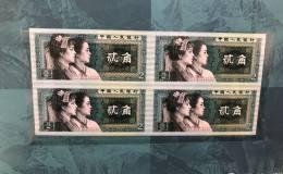 第四套快播电影币四方联连体钞价格表,第四套快播电影币四方联连体钞价格