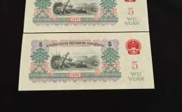 1960年5元纸币值多少钱,1960年5元人民币价格表
