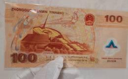 100元世纪龙钞价格,千禧龙钞100元最新报价