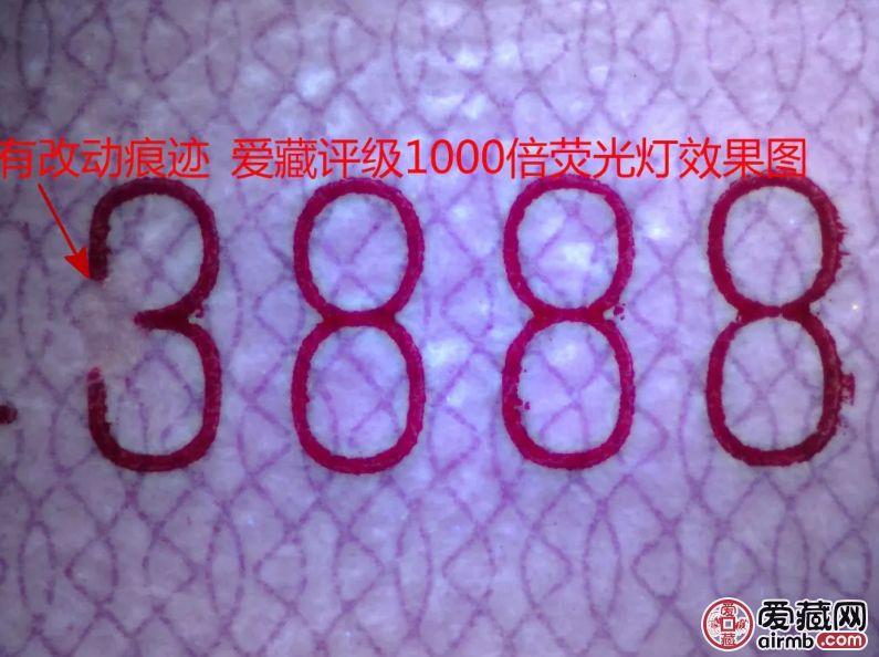 把8888改成888反而多赚1万,究竟什么原因?