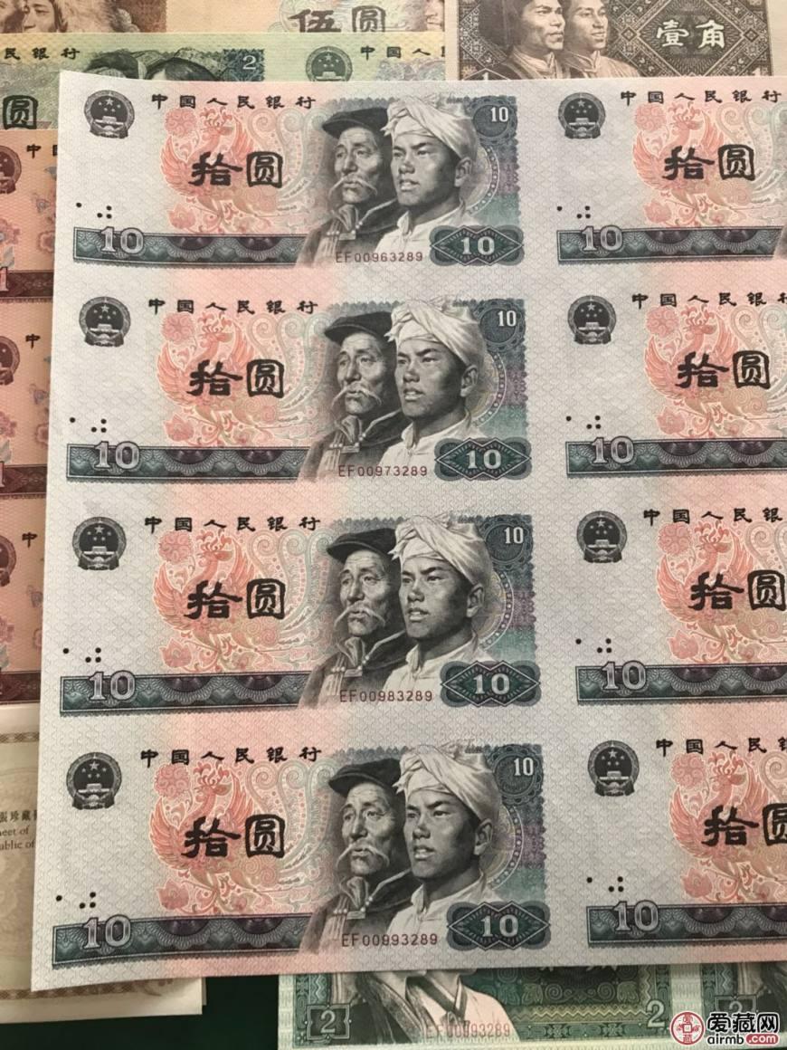 第四套人民币8连体钞,第四套人民币8连体钞最新价格