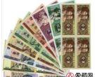第四套人民币四连体钞珍藏册