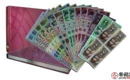 第四套人民币四连体大全套(康银阁)收藏价值分析