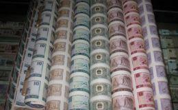 第四套快播电影币大炮筒值多少钱 快播电影币整版钞大炮筒最新价格