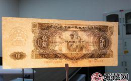 1953年大黑十元值多少錢,1953年大黑十最新價格