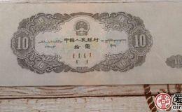 1953年大黑十元纸币价格,1953年大黑十元回收价格