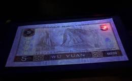1980年5元人民币价格