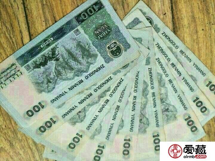 1990年100元人民币价格