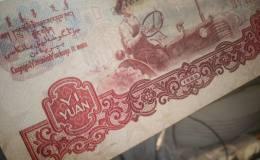 60版1元人民币回收价格