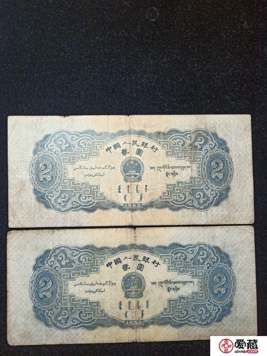第二套人民币2元价格