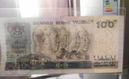 第四套人民币100元值多少钱