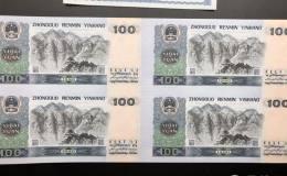 1990年100元连体钞价格表