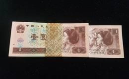 第四套人民币1元最新价格