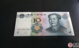 0510�@�F欧美黄片名�M水印,一���r值10000元