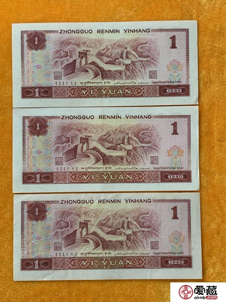 1980年1元纸币最新价格及投资分析