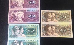 第四套人民币二连体全套价格表