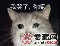 70钞2222狮子号百连惊现改号,溢价2万