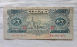 宝塔山2元值多少钱