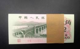 長江大橋2角回收價格