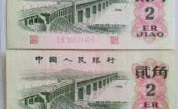 长江大桥2角值多少钱