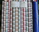 第四套人民币整版钞最新价格表
