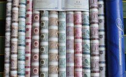第四套人民幣整版鈔最新價格表