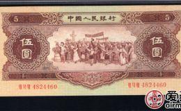红5元回收价格