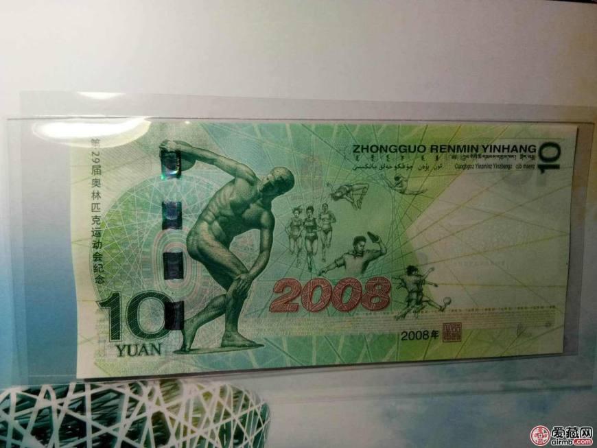 奥运钞最新价格公布后,收藏界的门又要被挤爆了!