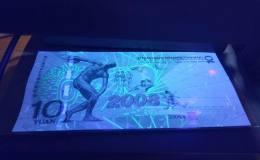 收藏到一张奥运钞,让你分分钟成为人生赢家!