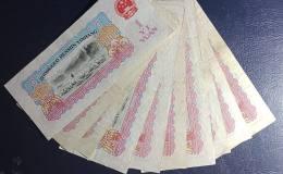 1960年1元人民币价格及投资分析