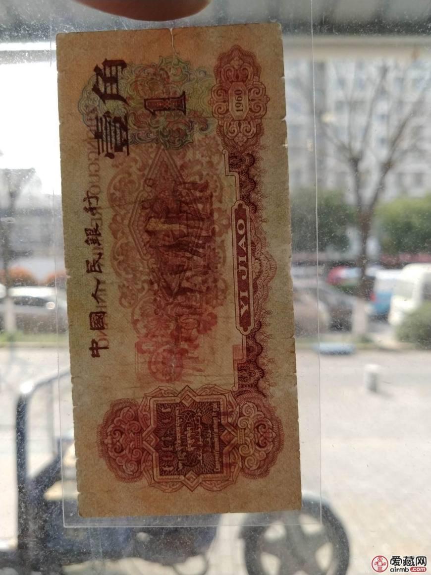 1960年枣红1角价格及投资分析