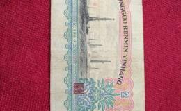 第三套人民币2元价格值多少钱?第三套人民币2元最新价格表