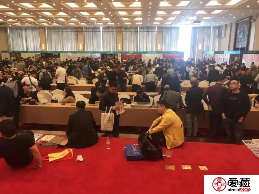 浙江泉友会第三届全国钱币交流会,爱藏网参与协办