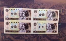 第四套激情电影币长城四连体钞价格及收藏价值