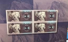 长城公司1-100元四连体值多少钱