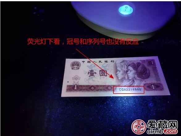 """天蓝稀冠豹子888改号净赚3900,""""改号江湖""""有多野?"""