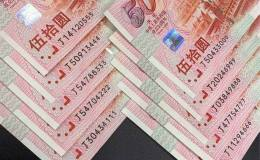 建國五十周年紀念鈔值多少錢及防偽特征