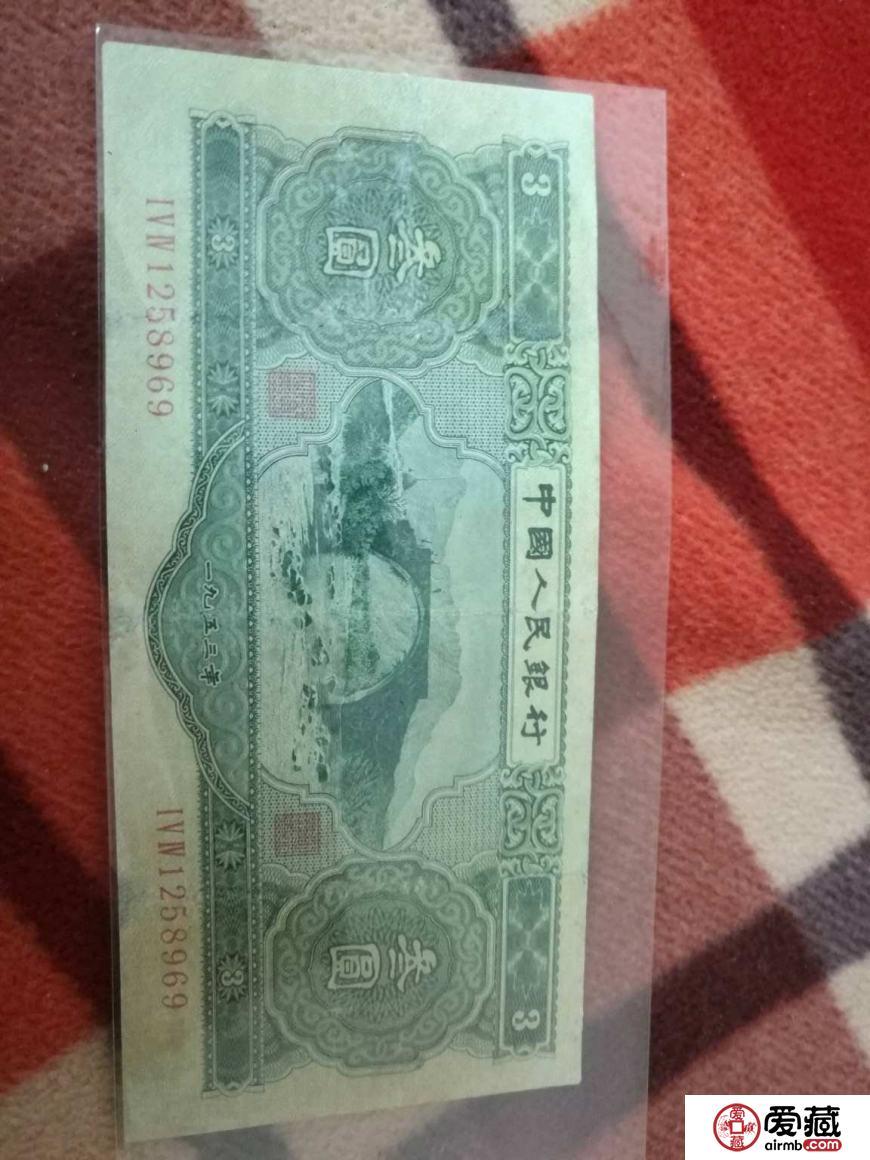 苏3元最新价格分析