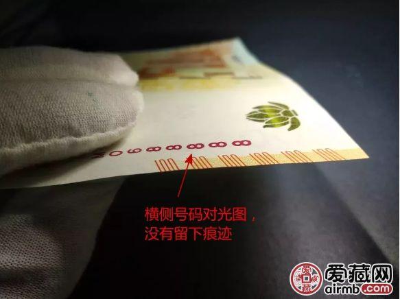 在国际大奖荷花钞上动土,利润翻了800倍!