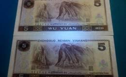 80版5元人民币价格为什么这么高?