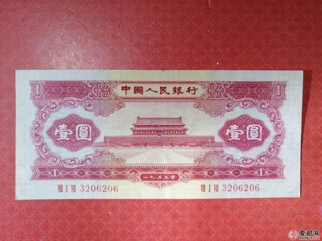 1953年1元纸币最新价格