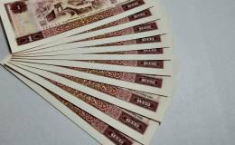 1980年1元紙幣價格及收藏價值