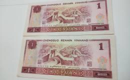 1980年1元纸币价格为什么这么低?
