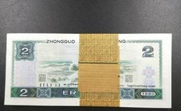 1980年2元人民幣價格及鑒定方法