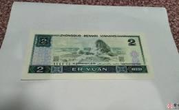 1980年2元人民币最新价格及收藏分析